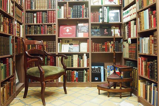librairie farré