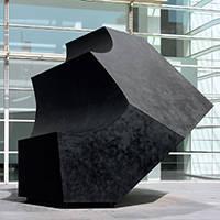 Art public: sculpture: la ola MACBA