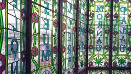 musée du cannabis Barcelone
