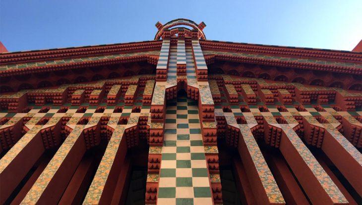 façade qui révele une symétrie des lignes